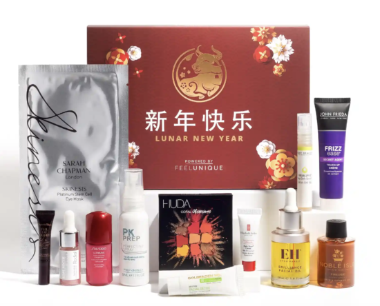 Feel Unique Lunar New Year Box 2021