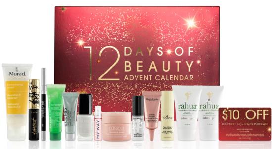 Macy's 12 Days of Beauty Advent Calendar 2021